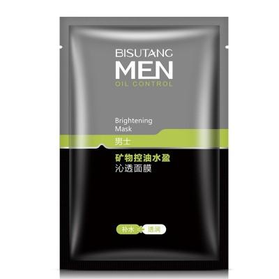 Мужская маска для лица косметическая, 25 г. Очищает и питает кожу лица